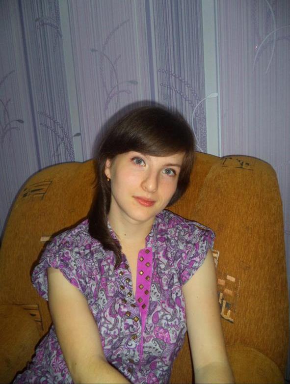 Уткина Анастасия